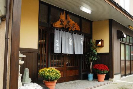 堅木屋玄関